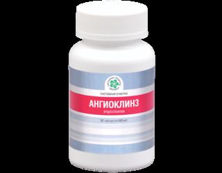 Нефроклинз - Профилактика и лечение заболеваний мочевыводящей системы