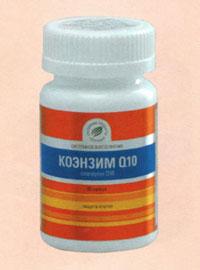 Коэнзим Q10 - защита клеток