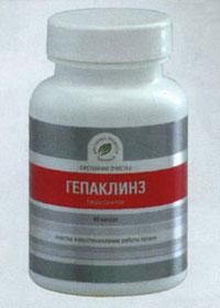 Гепаклинз - очистка и лечение печени