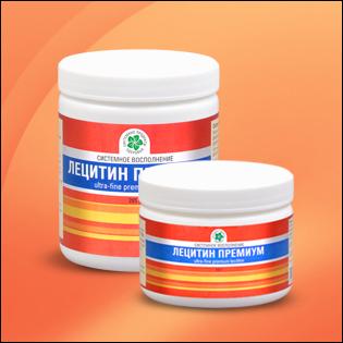 Лецитин Премиум - защита нервной системы
