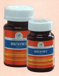 Магнум Е - Высокоэффективный витамин Е и мощный антиоксидант