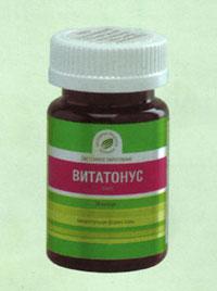 Витатонус - биодоступная форма серы