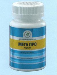 Мега Про - высококачественный стандартизированный антиоксидант из косточек винограда