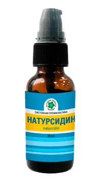 Натурсидин - натуральный растительный антибиотик