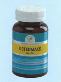 Остеомакс - восстановление структуры суставов
