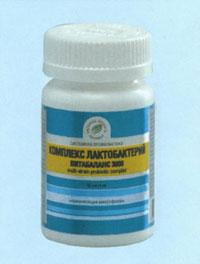 Комплекс лактобактерий Витабаланс 3000 - нормализация микрофлоры
