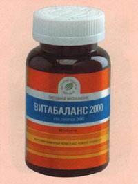 Витабаланс 2000 - Сбалансированный поливитаминный комплекс нового поколения